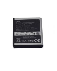 Replacement Battery for the Samsung Google Nexus S Battery 1440 mAh i9020a