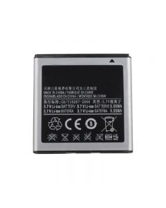 Replacement Battery EB575152VU for Samsung Galaxy S I9000 D700 i897 T959